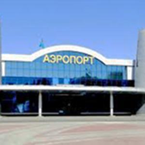 Аэропорты Старого Оскола