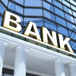 Банки Старого Оскола