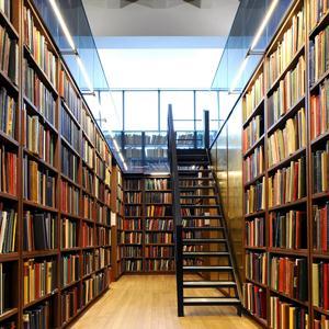 Библиотеки Старого Оскола