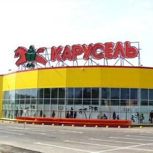 Гипермаркеты Старого Оскола