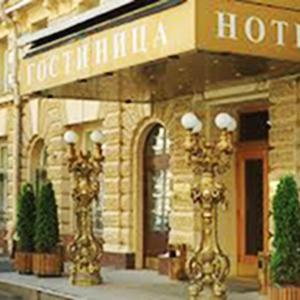 Гостиницы Старого Оскола