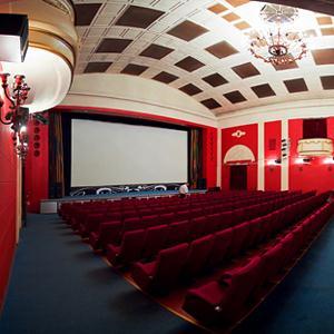Кинотеатры Старого Оскола