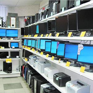 Компьютерные магазины Старого Оскола