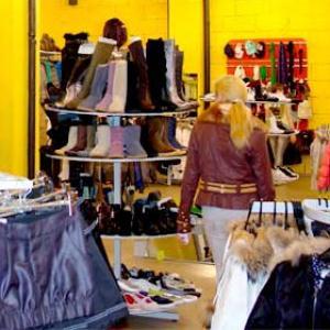 Магазины одежды и обуви Старого Оскола