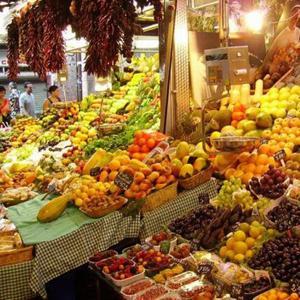 Рынки Старого Оскола