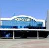 Аэропорты в Старом Осколе