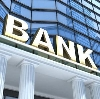Банки в Старом Осколе