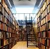 Библиотеки в Старом Осколе