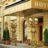 Гостиницы в Старом Осколе