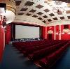Кинотеатры в Старом Осколе