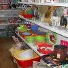 Магазины хозтоваров в Старом Осколе