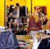 Магазины одежды и обуви в Старом Осколе