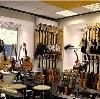Музыкальные магазины в Старом Осколе
