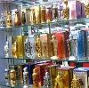 Парфюмерные магазины в Старом Осколе
