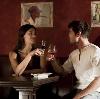 Рестораны, кафе, бары в Старом Осколе