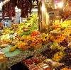 Рынки в Старом Осколе
