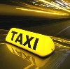 Такси в Старом Осколе