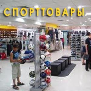 Спортивные магазины Старого Оскола