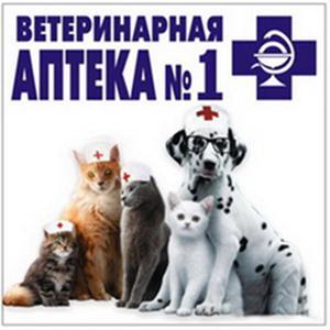 Ветеринарные аптеки Старого Оскола
