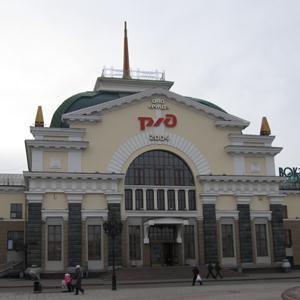 Железнодорожные вокзалы Старого Оскола